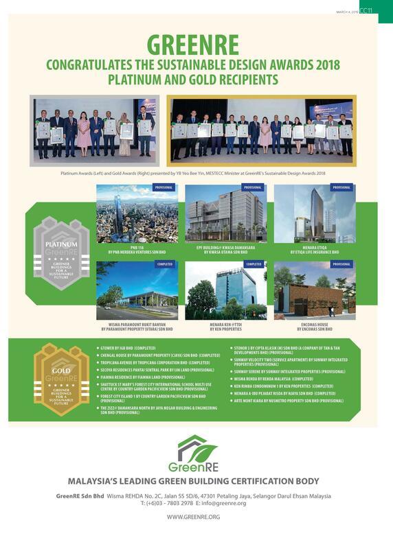 Greenre News